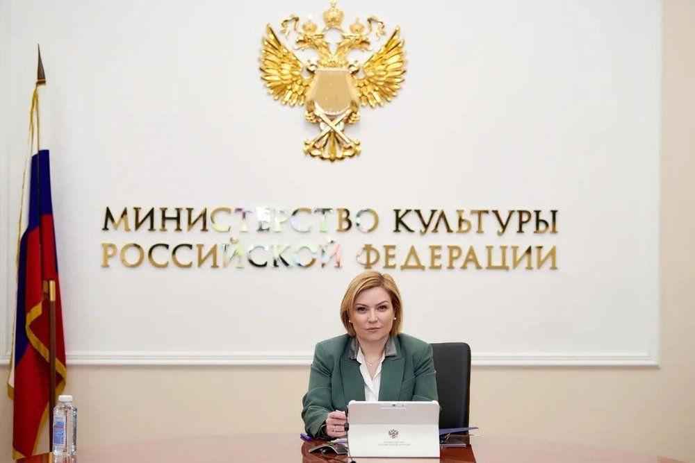 Фото предоставлено Министерством культуры РФ